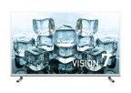 "TV GRUNDIG VLX7850WP 43"" UHD 4K SMART BLANCA NETFLIX"